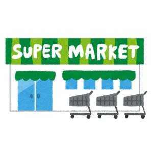 PB商品を売りたい某スーパーが類似食品に露骨な営業妨害してる件ww