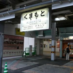 「これ入り口じゃないの!?」…熊本駅の入り口が初見殺しすぎると話題にww