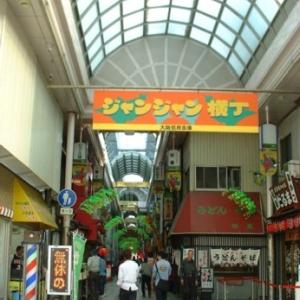 【あの話題作も】大阪の某映画館、宣伝文句が秀逸すぎるwww