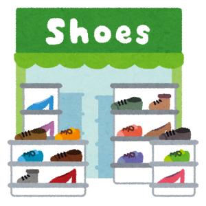 【衝撃】たった「4文字」で学生を混乱させる靴屋の貼り紙が話題にw