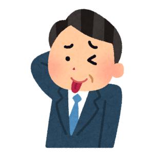 【悲報】福井新聞さん、うっかり年越しを忘れるwwww