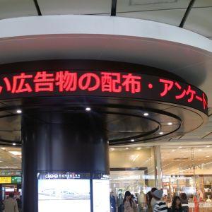 【ですよね】熊本県警、相変わらずタイムリーすぎるww