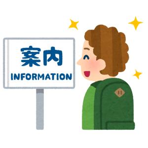 滋賀県野洲市の境界にある看板に信じられない文字が…「手抜きすぎw」