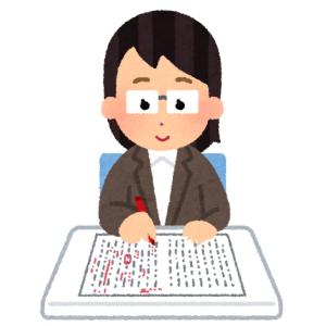 長女による「漢字一文字を使って作る文章」の解答、才能を感じずにはいられないw