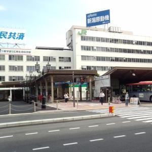 新潟駅前にできたセブンイレブンちっさwwwww