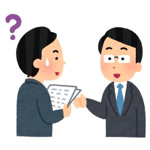 会社説明会が満席だったので登録情報を「早稲田大学」に変えてみた結果……😭