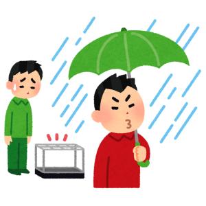 【天才】盗まれがちな『ビニール傘』に貼られたラベルが賢すぎるww