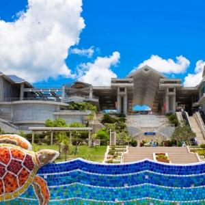驚愕! 沖縄で最寄りの「某大手同人ショップ」を検索すると……