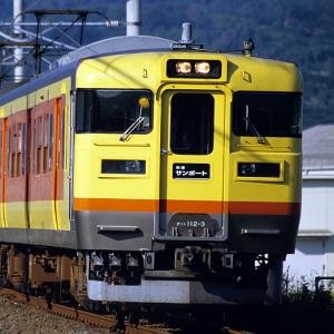 四国を走る電車内の乗務員室があまりにオープンすぎるwww