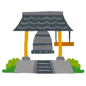 近所のお寺の『今日の言葉』が二重の意味で深すぎると話題にw