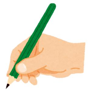 【衝撃】ある進学塾の「合格祈願鉛筆」の塗装を削ってみたら…😂