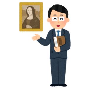 九州にある博物館が 説明書きの『点字』をとんでもない場所に設置…しかしそれには理由が