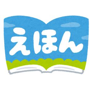 絵本『モチモチの木』の中国版タイトルがホラーすぎる…😨
