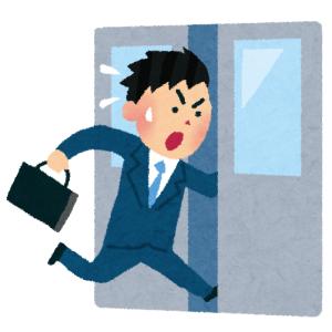 名古屋民「コレのせいで電車に乗り遅れる…」納得の動画がこちらw