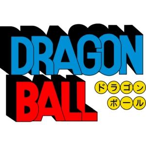 ドラゴンボールのあの「名シーン」を再現したツイートがナイスすぎる😆