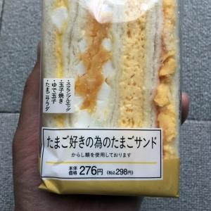 京都のカフェで注文しだ「たまごサンド」が想像をはるかに超えていたww