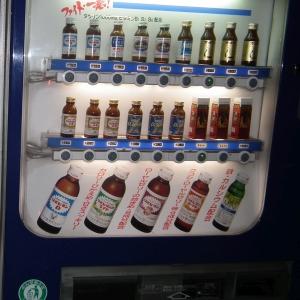 この自販機、ジュースに混ざってえらいもんが入ってる…