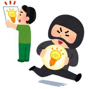 【衝撃】「ドラえもん」をパクった中国のおもちゃの動きがヤバすぎて心臓止まるかと思ったw