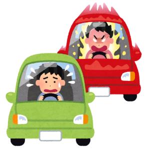 アオり運転を未然に防ぐステッカーのデザインが「効果的すぎる」と話題にww