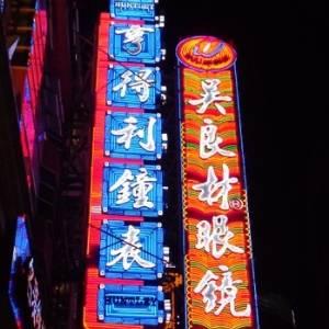 「トヨタ・ランドクルーザー」の中国語表記がカッコよすぎるwwwww