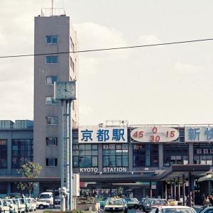 「落ち着かんわ!」京都駅の個室トイレが実に京都らしいと話題にwww