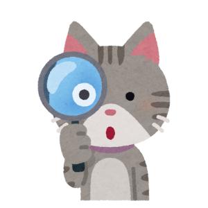 貼った場所が悪すぎてトリックアートになってしまった「猫探してます」ポスターww