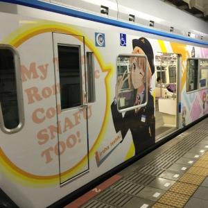バーバパパのラッピング電車、「一度乗ったらもう逃げられない」感がすごいwww