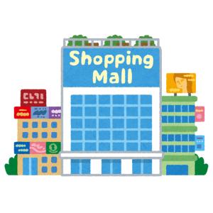 「何故ココに!?」ショッピングモールに建つ違和感たっぷりな建物が話題にww