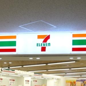 """「これはヨブンだ!」福島県にあるセブンイレブンの""""突然変異""""が話題にw"""