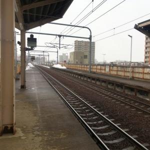 """「高架駅なのに!?」北海道の駅にとんでもない""""珍客""""現るwww"""