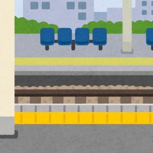 太田駅(群馬)の電光掲示板が荒ぶってカオスなことにwww
