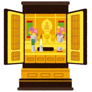仏壇に供えた水がいつも減ってる怪現象の原因…お前だったのかww