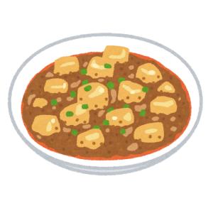 「妻が作ってくれた麻婆豆腐がおかしい」→凄すぎると話題にwww