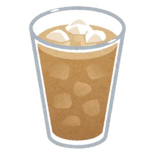 せっかくの絶景なのにコーヒーがまずく感じる原因…誰もが納得の光景がこちらw