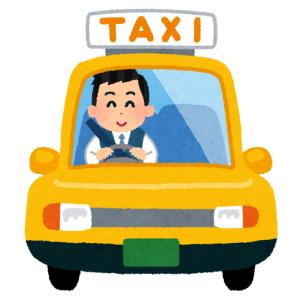 """「はじめて見た!」あるタクシー会社が採用しているユニークな""""押しボタン""""が話題に"""