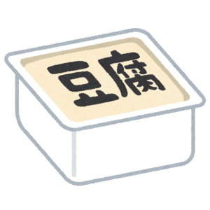 あるスーパーに並んだ豆腐、完全に「ふて腐れる」wwwww