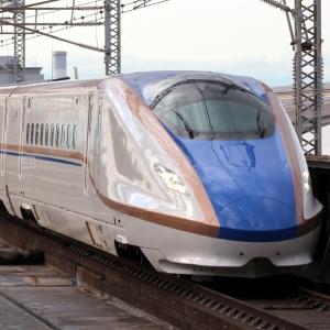 """「新幹線でも同じことが…」標高差の激しい北陸新幹線ならではの""""あの光景""""が話題に"""