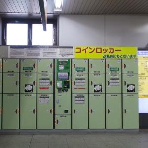 「これは覚えやすい」名古屋市科学館にあるケミカルなコインロッカーが話題にw