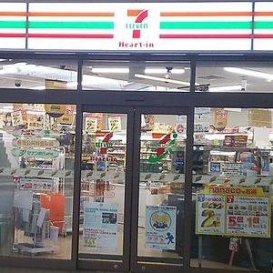店内がATMだけ!? 神奈川県にレアすぎるセブンイレブンがあったwww