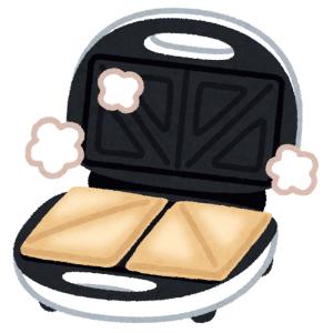 形もキレイ、裏返すのも簡単な「ホットサンドメーカーで作るお好み焼き」が話題に