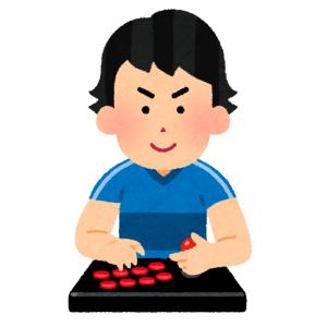 石川県のキャッチコピーが「ゲーマーには難読すぎる!」と話題にwww