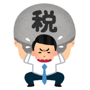 東京都、ウェブサイトでとんでもないブーメランを投げてしまうwww