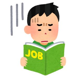 「うんこ漢字ドリル」の会社が目を疑うような求人を出していた…💩