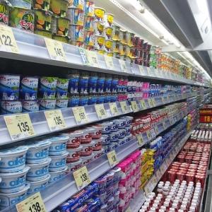 """「本日のオススメ!?」…静岡のスーパーが""""とんでもないモノ""""を販売していると話題にw"""
