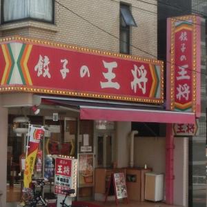 """「餃子の王将」店内に貼られた""""店長からのお願い""""がとても心優しい…!"""
