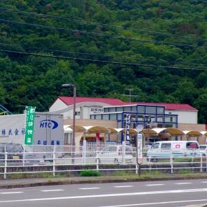 福島にある「道の駅」の駐車場にえらいもんが停まってた…