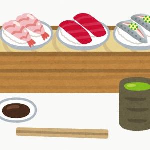 「これはアカン…」某回転寿司チェーンに設置された注文用タブレット、もう限界⚠