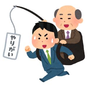 「ええ…」東京五輪の医師はボランティアで問題ない! と主張する根拠が根性論すぎると話題に