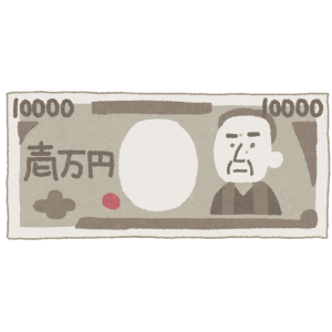 【悲報】福沢諭吉さん、大分で変わり果てた姿に……