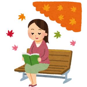 """【動画】「11月なのに!?」…新宿の公園などで耳を疑う""""ありえない音""""が聞こえてきた😳"""